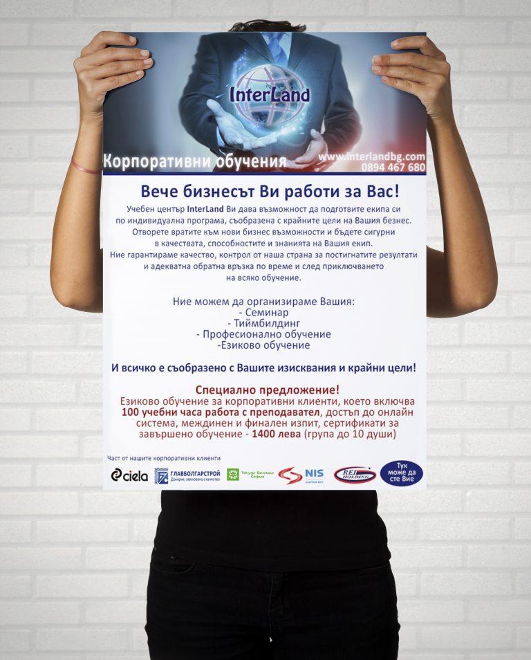 03-IL-poster1
