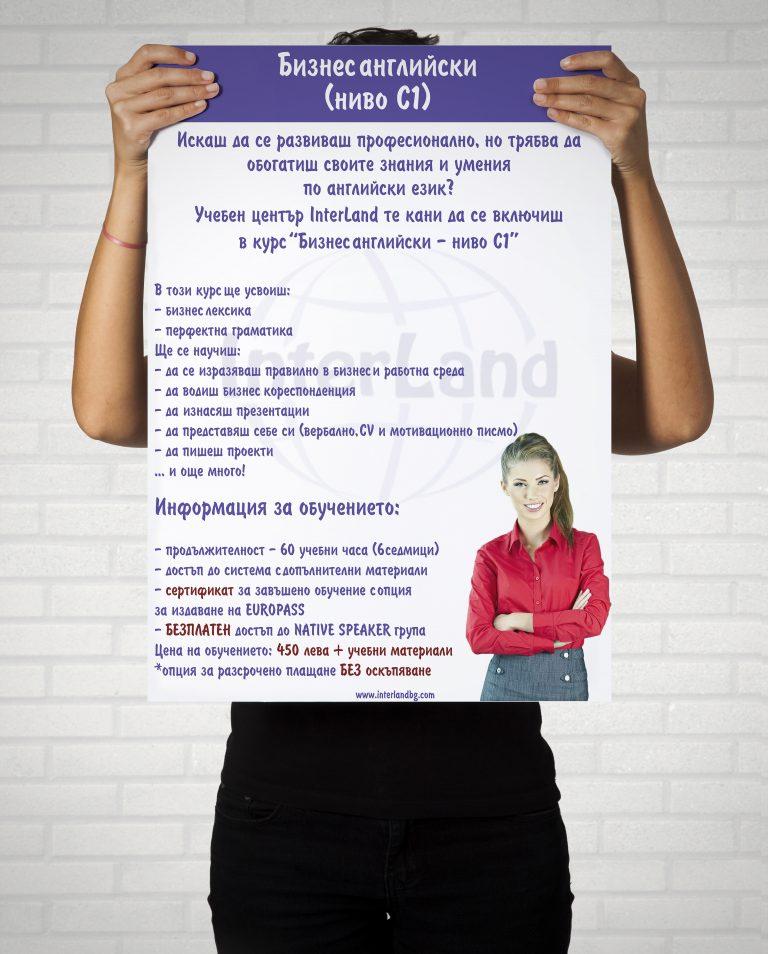 04-IL-poster2
