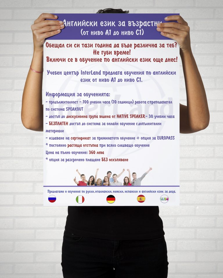 05-IL-poster3