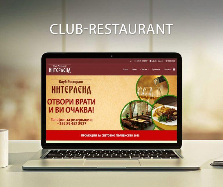 11-club-restaurant