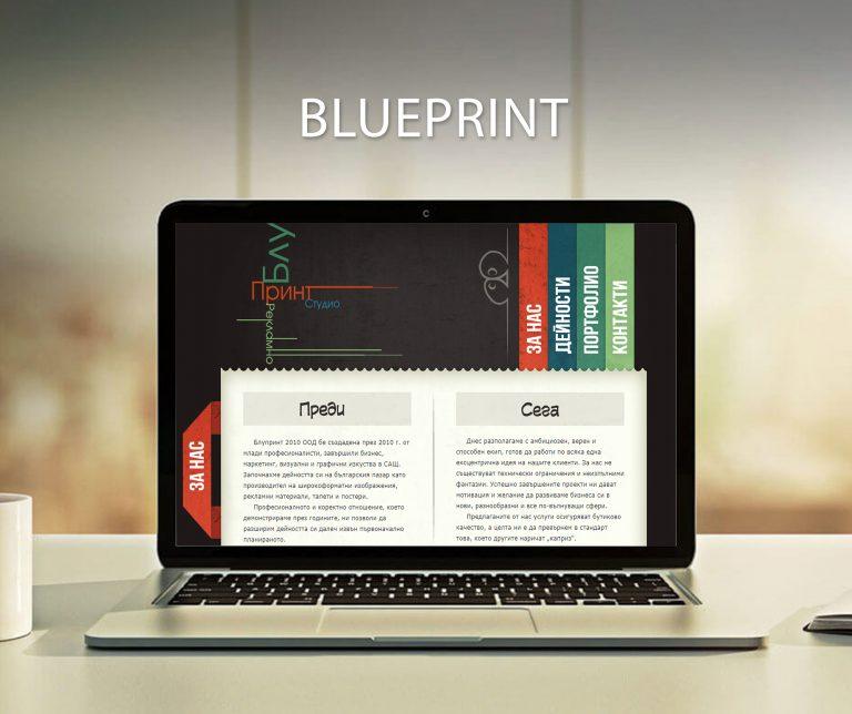 2-blprint